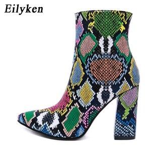 Image 3 - Eilyken 2020 جديد إمرأة حذاء من الجلد موضة الأخضر ثعبان الحبوب الجوارب الشتاء الإناث أشار تو عالية الكعب السيدات البريدي الأحذية الأحذية