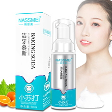 Nassmei Press Cleaning Mousse Oral Cleaning and Whitening Mousse Foam Toothpaste