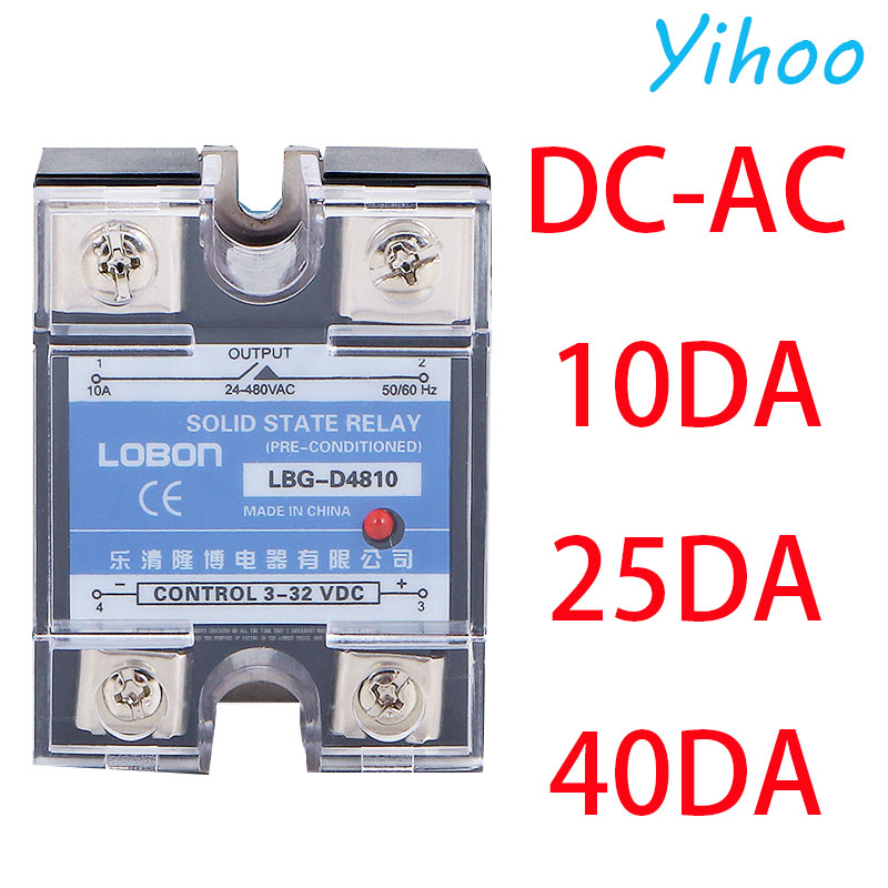 10A 25A 40A DA Single Phase DC Control AC Heat Sink 24-480VAC To 3-32VDC <font><b>SSR</b></font>-10DA 25DA <font><b>40DA</b></font> Plastic Cover Solid State Relay image