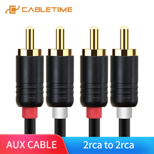 CABLETIME 2RCA to 2RCA  Audio Cable Male to Male Dual RCA Au