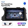 MEKEDE 2din HD 1024X600 четырехъядерный Android 8,1 1 ГБ ОЗУ автомобильный DVD-плеер для Ssang Yong SsangYong Kyron Actyon 2005-2013 GPS Радио стерео