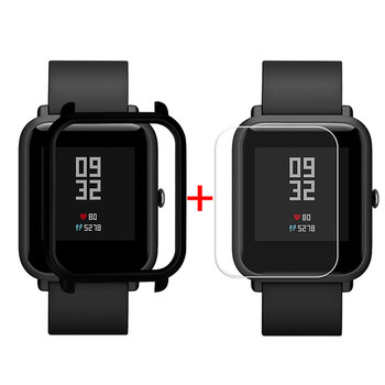 Watch case for xiaomi Case Cover Shell For Xiaomi Huami Amazfit Bip Youth Watch with Screen Protector dropshipping фото