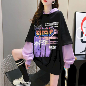 Korean version of loose fake two-piece sweatshirt women hooded 2020 autumn new mid-length student all-match jacket jacket trend