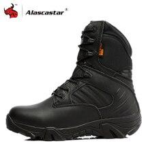 Botas de Moto hasta el tobillo alto para hombre, botas militares de carreras, fuerzas especiales, combate al desierto, botas de trabajo del ejército
