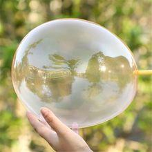 Toy-Blowing Balloon Bubble-Ball Plastic Magic Kids Burst for Boys Girls Gift Safe Won't