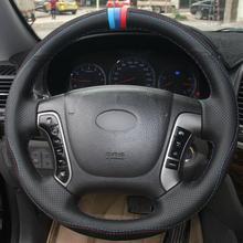 Black Leather DIY Car Steering Wheel Cover for Hyundai Santa Fe 2006-12 lsrtw2017 stainless steel car wheel hup cap panel for hyundai santa fe 4th generation 2019 2020