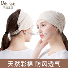 Postpartum Confinement Hat Spring and Autumn Winter Pregnant Woman's Headdress Maternity Hat Windproof Colored Fashion Spring