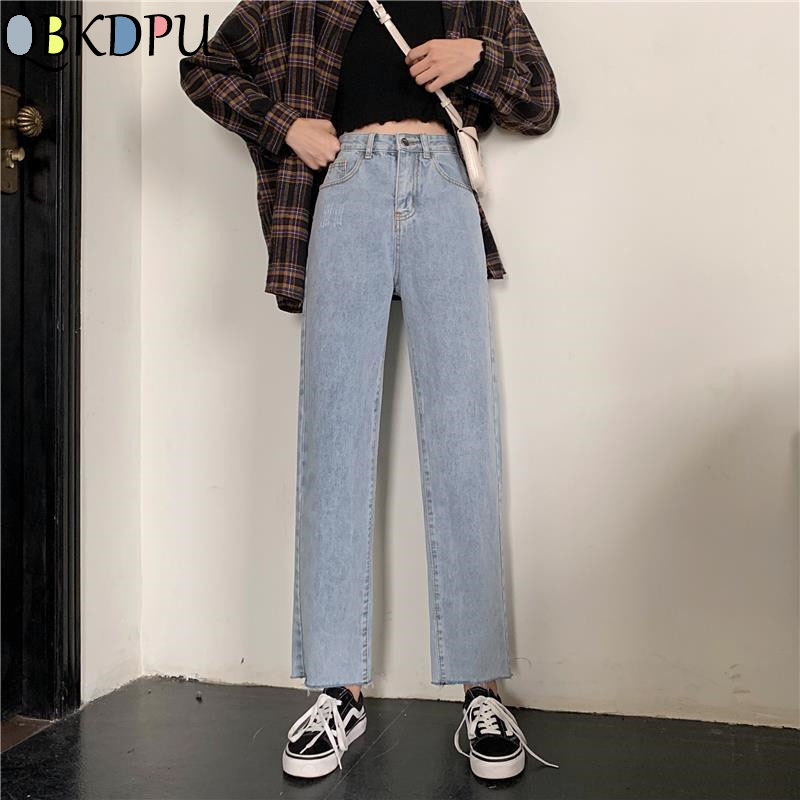 Autumn High Waist Straight Jeans Women Loose Bleached Wide Leg Pants Jeans Female Casual Korean Style All-Match Simple Jeans