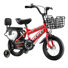 Children's Bicycles For Boys And Girls 12-14-16-18 Inch Bicycles For Children Aged 3-8 Can Be Retailed