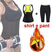 Legging Shapewear Pant Sauna-Suit Waist-Trainer Thermal-Underwear Neoprene Vest Shirt