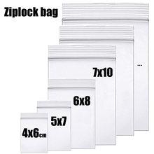 Толстый прозрачный почтовый пакет для хранения на молнии сумка