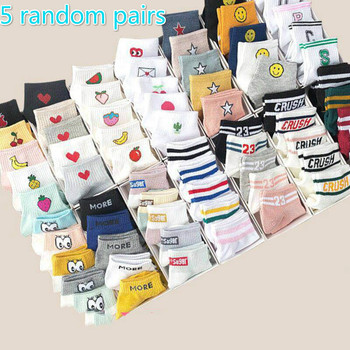 10 pieces = 5 pairs of cute fruit pattern girls ankle socks Korean ladies style fashion short happy rainbow striped