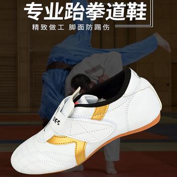 Profesjonalne miękkie dno Taekwondo buty chłopcy pociąg dzieci sanda pociąg buty trampki kobiety oddychające buty sportowe buty Kunfu tanie i dobre opinie LISM CN (pochodzenie) Spring2019 Pasuje prawda na wymiar weź swój normalny rozmiar TQDX-1026 Początkujący Dla dorosłych