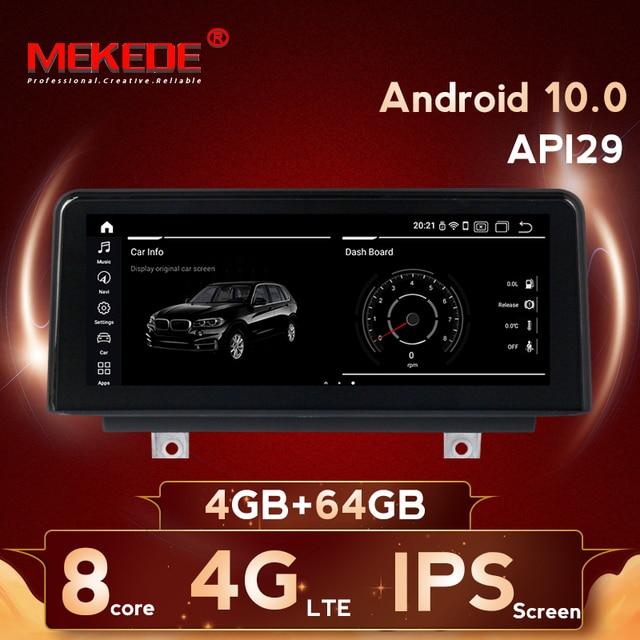 Автомобильный dvd плеер PX6, Android 9,0 для BMW F30/F31/F34/F20/F21/F32/F33/F36, оригинальная NBT система, Авторадио, gps навигация, мультимедиа