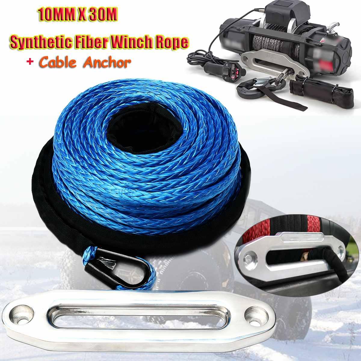 Nieuwe 10 Mm X 30 M Blauw Winch Line Sleepkabel Synthetische Vezel Touw 23,809Lbs Plasma Touw Met Anker Voor 4X4 Offroad