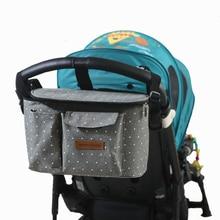 Baby Stroller Organizer Bag Mummy Diaper Bag Hook Baby Carriage Waterproof Large Capacity Stroller Accessories Cart Hanging Bag