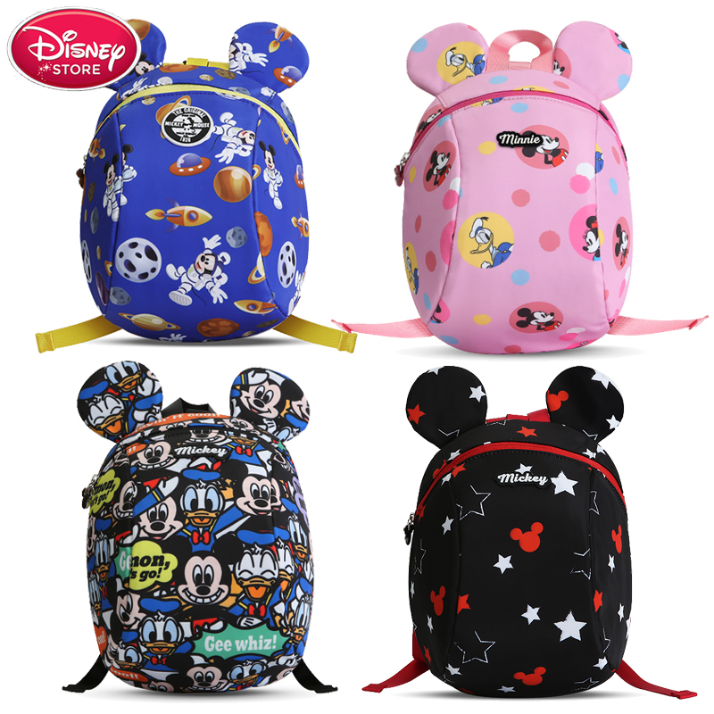 Disney Backpack Diaper Bag Maternity Travel Minnie Mickey Mouse Bag Animal Print Travel Handbag Child Kids School Bag