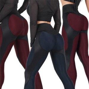 Image 1 - Женские длинные Леггинсы пуш ап, с высокой талией, для фитнеса, для тренировок