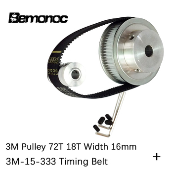 BEMONOC HTD 3M Timing Belt Pulley 4:1 72 Teeth + 18 Teeth Shaft Center Distance 90mm Engraving Machine Accessories Belt Gear Kit 4 moudle metal bevel gear 90 degrees one pair 2pieces 1 1 transmission 4m15 teeth