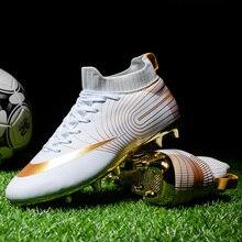 К 2020 году новые высокого качества золото Спайк футбольные бутсы открытый футбол сапоги мальчики воздухопроницаемый водонепроницаемый нескользящие кроссовки мужчин и женщин