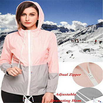 Hot Women Autumn Sporty Windbreaker Jacket Female Multicolor Patchwork Hooded Jacket Basic Jackets Color Block Coats