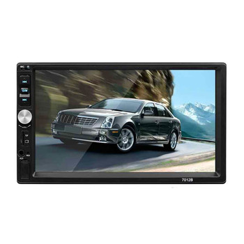 7012B Autoradio 2 Din General 7'' inch Touch Screen Car Radio Video MP5 Player Support Rear View CameraAnd steering wheel image
