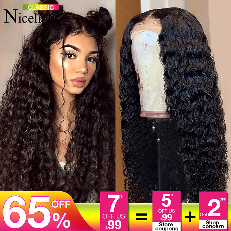 Nicelight Hair Deep Wave Wig Malaysian Human Hair Wig 4x4 Lace Wig Natural Hairline 10-26Inch 100% Remy Hair Wig For Black Women
