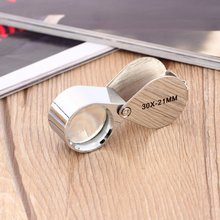 Portable Magnifier OUTAD Mini 30X Glass Magnifying Magnifier Jeweler Eye Jewelry Loupe Loop 30*21mm Triplet Jewelers Eye Glass mini 30x 30x 21mm loupe magnifier magnifying triplet jewelers eye glass jewelry diamond with 6 led light