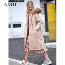 Amii Minimalist 90% White Duck Down Coat Winter Women Hooded Solid Loose Female