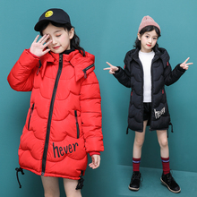 Girls winter coats & Jacket kids Zipper Sport jackets Fashion Patchwork thick Winter jacket Coat clothes 6 8Y