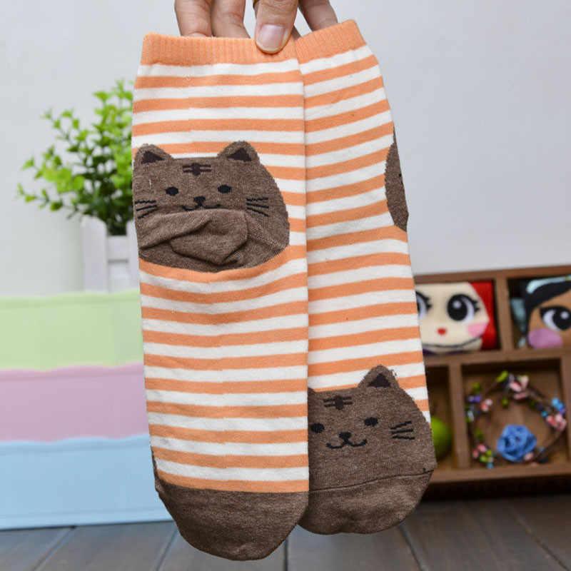 Odzież obuwie i akcesoria skarpety 1pc 3d zwierzęta pasiaste skarpety kreskówkowe damskie z odciskami łap kotów bawełniane letnie skarpetki podłogowe 2020 nowość