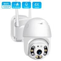 ANBIUX-cámara de seguridad inalámbrica para exteriores, dispositivo de vigilancia PTZ con domo de velocidad, IP, Pan Tilt, 4x Zoom, red IR, P2P, 1080P