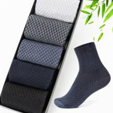 5 пар/лот мужские носки из бамбукового волокна повседневные однотонные хлопковые носки бизнес антибактериальные дышащие мужские носки Прямая поставка