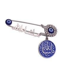 ศาสนาอิสลามเวลา Mashallah ในอาหรับตุรกี Evil Eye เข็มกลัด Pin เด็ก