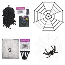 Simulated Spider Web Halloween Terror Party Decoration Bar Haunted House Spiders WebCM