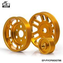 Performance Crankshaft Alternator Water Pump Wheel For Toyota GT86 Scion FRS Subaru BRZ 3pcs HU PYCP003GT86