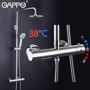 Image 4 - GAPPO robinet douche thermostatique chromé, mitigeur de bain, ensemble de mitigeur de douche de salle de bains, douche de pluie cascade