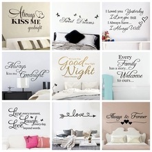 Wall-Stickers Art-Decals Bedroom Good-Night Quote Sweet Dreams Living-Room Personalized