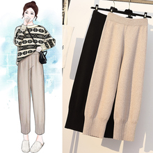 Women Knit Pants Warm Loose Harem Pants
