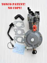 168F المكربن الوقود المزدوج ل مولد بنزين LPG NG تحويل الهجين 2KW 2.5KW GX160 + 90 سنتيمتر * 90 سنتيمتر وشاح كهدية ، ماركة TONCO