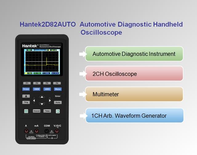 Hantek 디지털 Osiclloscope 2D82auto 4 in 1 2D82 2 채널 오실로스코프 + 멀티 미터 + 자동차 진단 + 파형 발생기