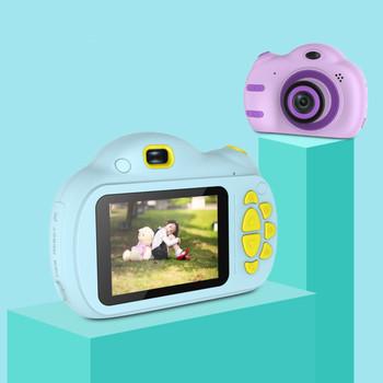 Aparat fotograficzny dla dzieci aparat fotograficzny Fotograficas 2 4 cala aparat fotograficzny dla dzieci aparat fotograficzny zabawki urodziny dzieci zabawki prezentowe dla dzieci aparat fotograficzny tanie i dobre opinie NoEnName_Null 2x-7x CN (pochodzenie) Brak Full hd (1920x1080) 4 3 cali 18-55mm 5 0-9 9MP XJ-02 Karta sd Standardowy ekran