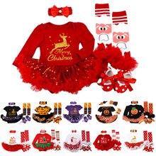 私 1st クリスマス女の赤ちゃんロンパースセットドレスセットハロウィンコスチューム衣装服 4 個クリスマスのベビーギフト