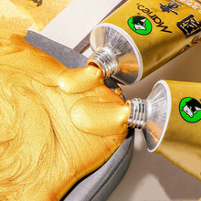 Painting-Paint Liquid Metal Gold Calligraphy DIY Single-32ml Special Chinese