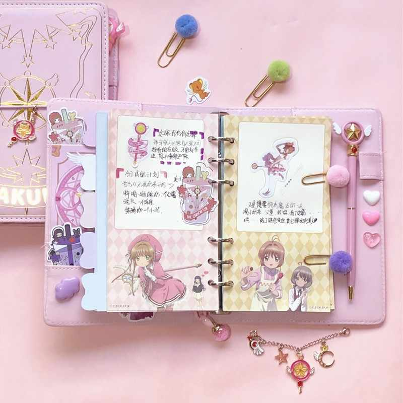 Sakura Collection Lovely Diary Figurine Card Captor Sakura