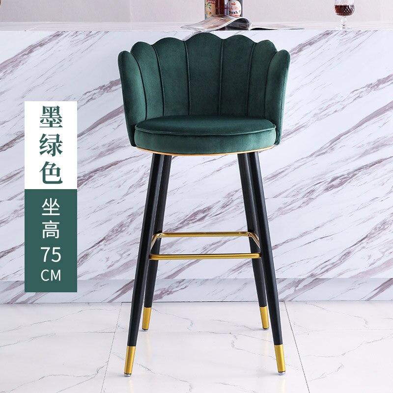Nordic Bar Stool Chair Light Luxury armchair Modern Minimalist Simple High Chair Stool Front Restaurant Balcony