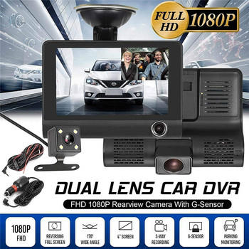 1080P FHD DVR Car Driving Recorder 4 LCD Screen 170°Wide Angle, G-Sensor, Parking Monitor, Car DVR 3 Cameras Lens 4.0 image