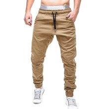 Осенние и зимние мужские брюки, повседневные, с эластичной резинкой на талии, облегающие, длинные брюки, модные, мужские, спортивные штаны, карго, джоггеры, плиссированные