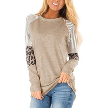 Женская Полосатая Бейсбольная Футболка с леопардовым принтом и длинным рукавом, женская футболка размера плюс, Корейская Повседневная Базовая одежда, трендовая осенняя одежда