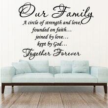 Милая любовь и семейная Цитата арт Стикеры Водонепроницаемый